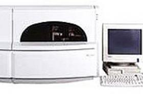 BN Prospec System - Siemens